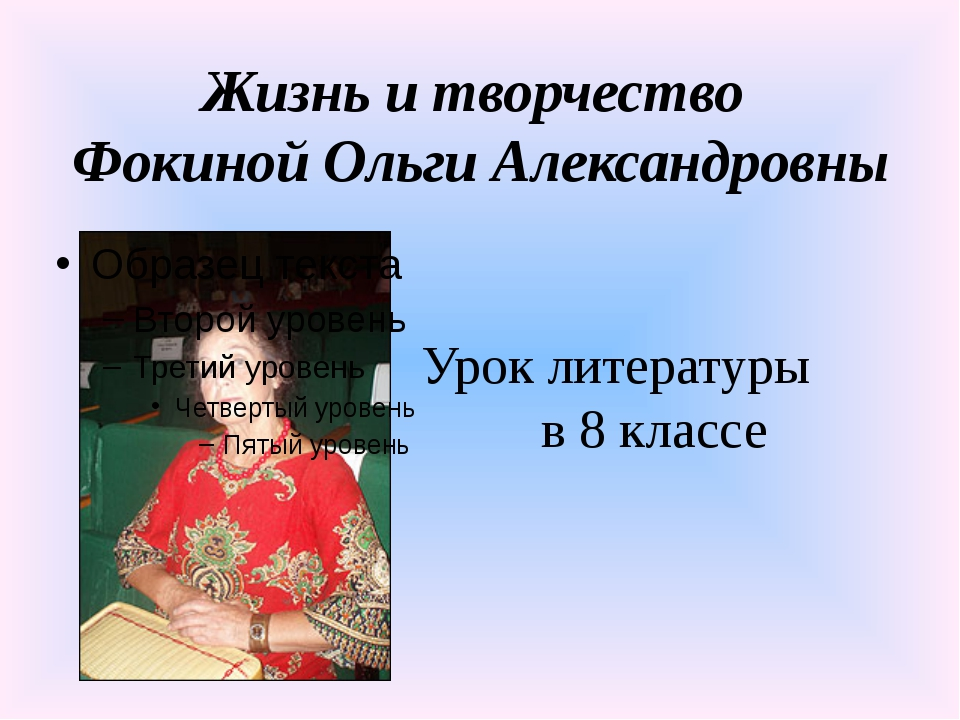презентация к творчеству тютчева