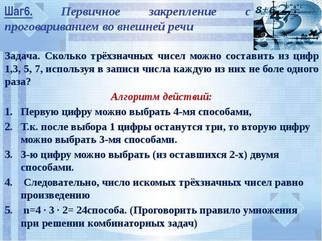 Тематическое планирование факультатива по математике 5-7 классы математика после уроков по россии