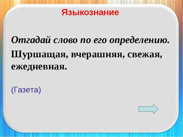 Литература Какого лепестка не было у волшебного цветка в сказке В . Катаева «...