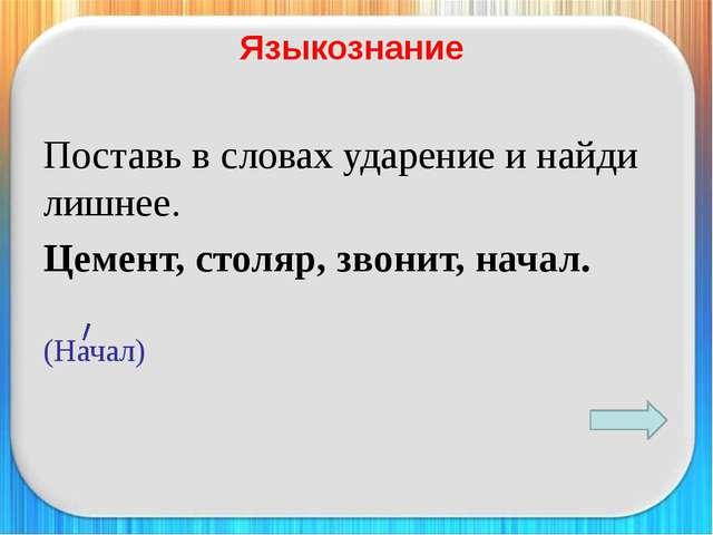 Литература Как звали хозяина Аленького цветочка в сказке С. Аксакова « Аленьк...