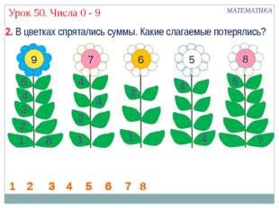 1 2 3 4 5 6 7 1 2 3 4 5 6 7 1 2 3 4 5 6 7 1 2 3 4 5 6 7 8 8 5 4 3 2 1 4 4 2 1