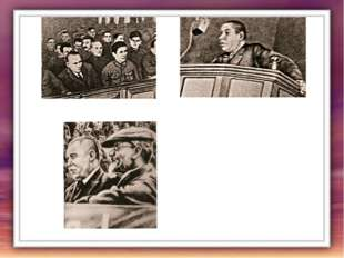 На XVII партийном съезде И.Д. Кабаков произносит речь с трибуны XVII партийно