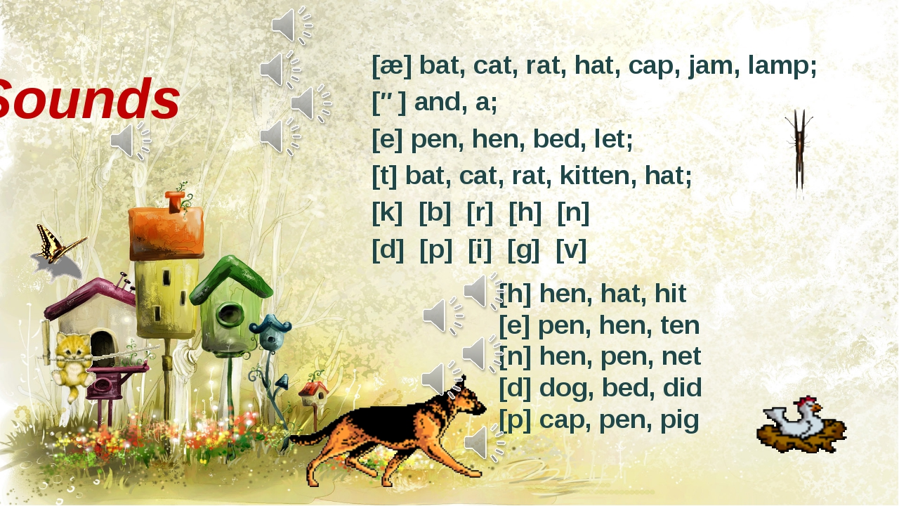 [æ] bat, cat, rat, hat, cap, jam, lamp; [ə] and, a; [e] pen, hen, bed, let; [...
