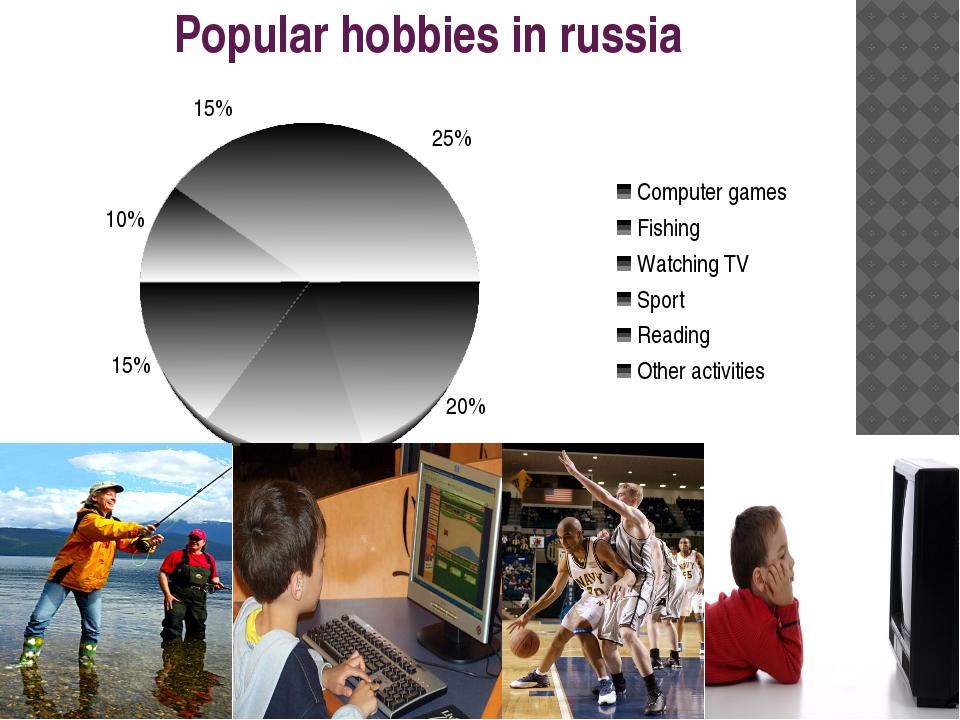 Popular hobbies in russia