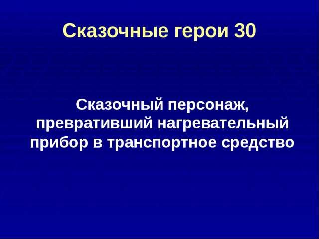 Веселая грамматика 30 Б) ТЕЛЕФОН