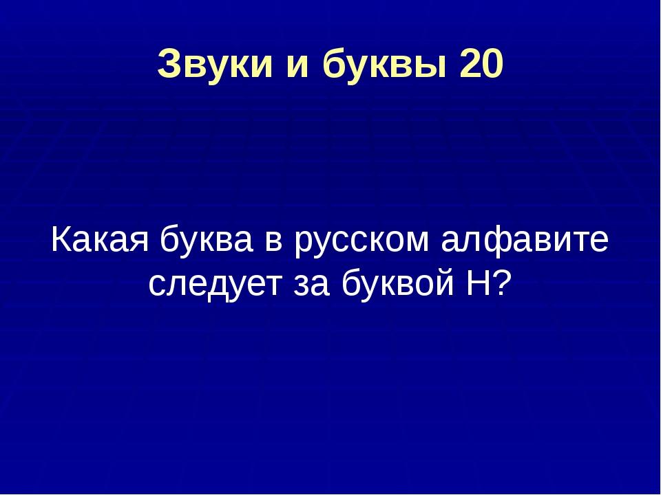 Как это понять? 30 Не цветы, а вянут; не ладоши, а ими хлопают, если чего-то...