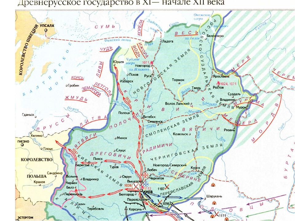 Территория Руси в XII веке