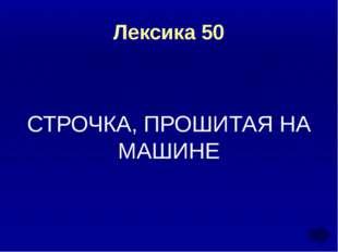 Черный ящик 30 КОЛЕСО