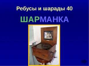 Историческая страничка Кирилл и Мефодий, создали азбуку - кириллицу