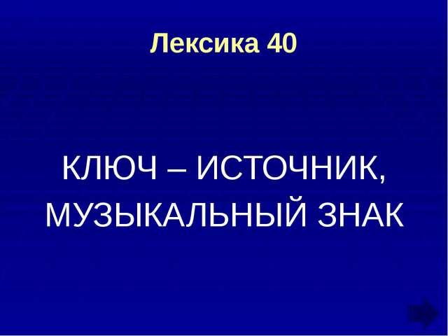 Черный ящик 10 ВОДА