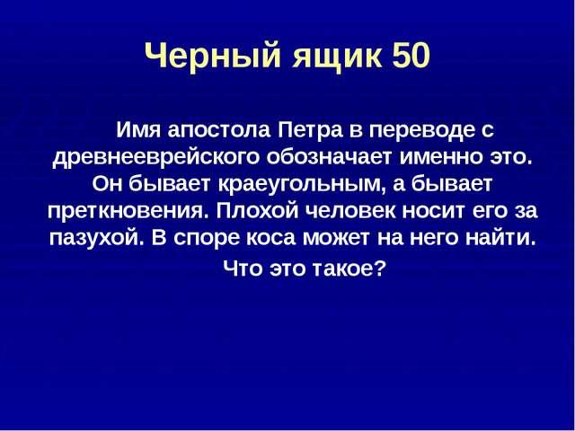 Ребусы и шарады 40 ЭРМИТАЖ