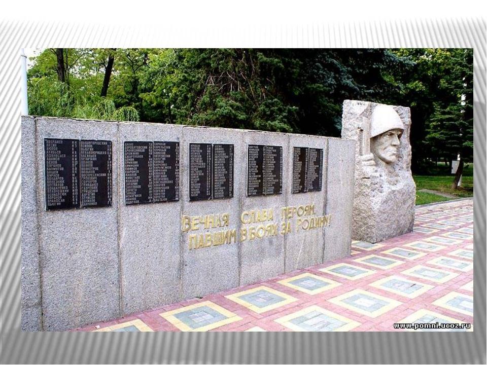 https://fs00.infourok.ru/images/doc/221/12581/2/img4.jpg