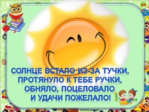 hello_html_5162c2e9.png