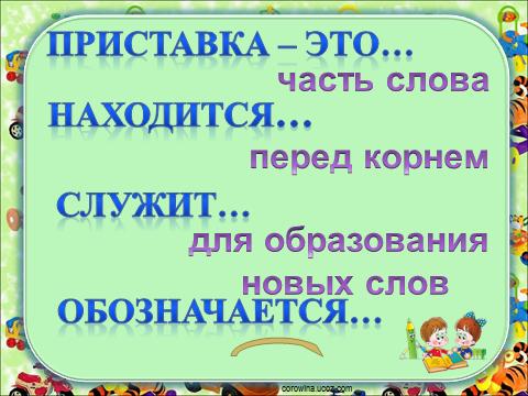 hello_html_m12aa2f99.png