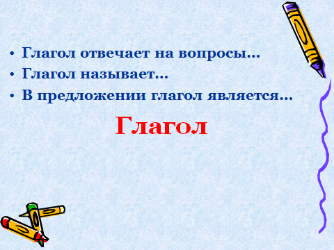 hello_html_2e5d00fb.png