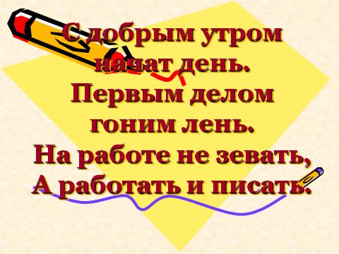 hello_html_m4bb61eab.png