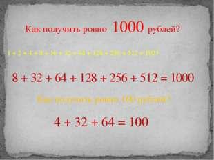 8 + 32 + 64 + 128 + 256 + 512 = 1000 1 + 2 + 4 + 8 + 16 + 32 + 64 + 128 + 256