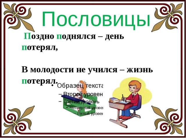 Пишут не пером, а умом