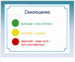 hello_html_40f53b31.png