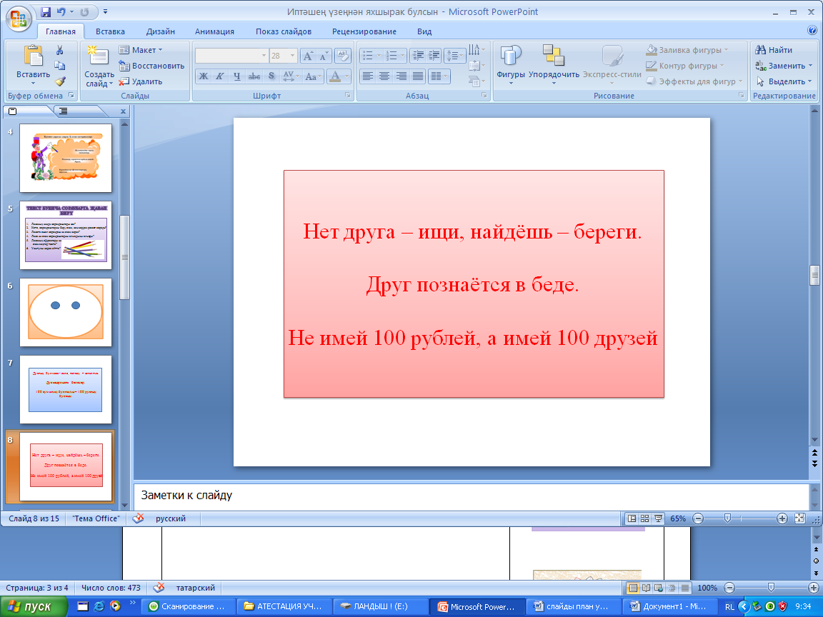 hello_html_1baf20c2.png