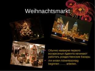 Weihnachtsmarkt Обычно накануне первого воскресенья Адвента начинают работать