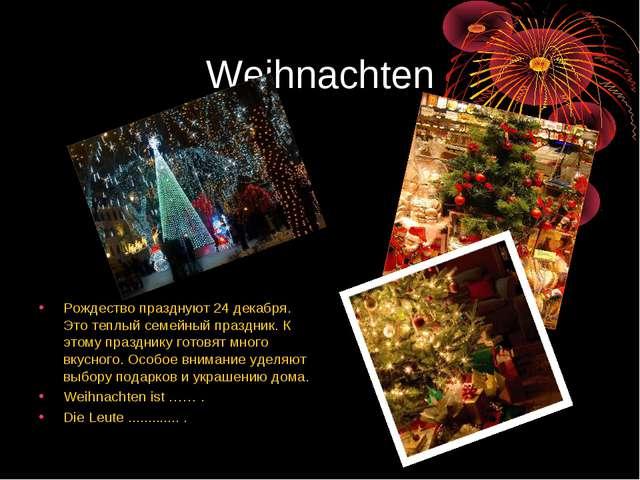 Weihnachten Рождество празднуют 24 декабря. Это теплый семейный праздник. К э...