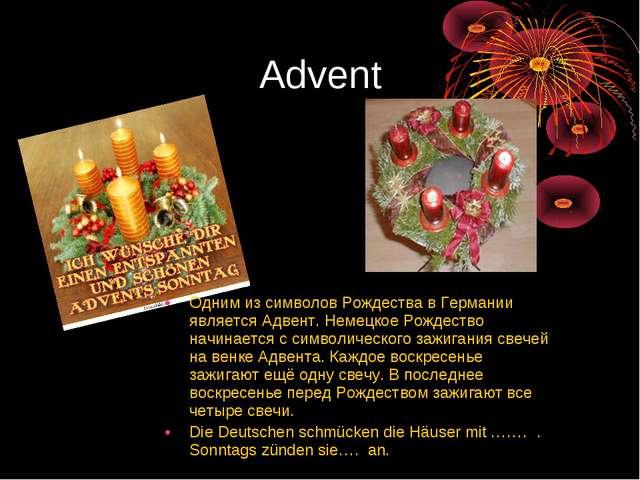 Advent Одним из символов Рождества в Германии является Адвент. Немецкое Рожде...