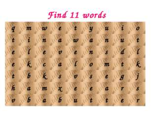 Find 11 words qmwetyuio tinawanut elevensdl ekcal