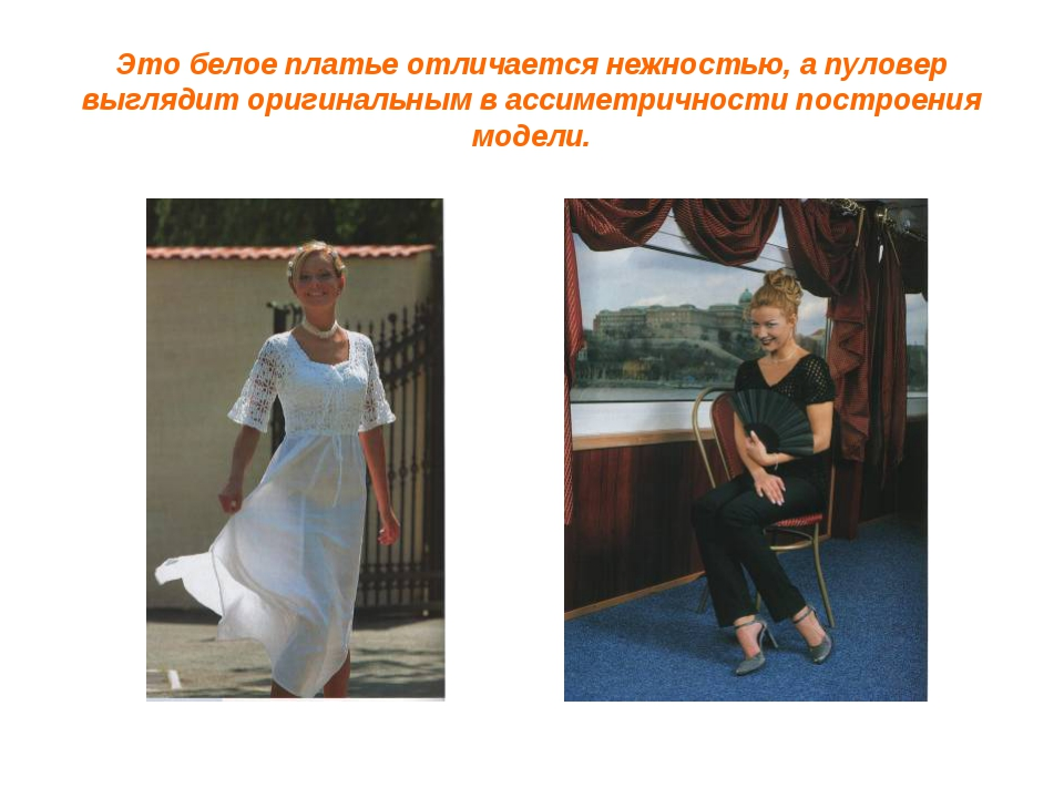 Это белое платье отличается нежностью, а пуловер выглядит оригинальным в асси...
