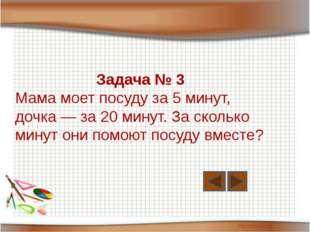 Задача №4. Тетрадь , ручка, карандаш, книга стоят 37 рублей. Тетрадь, ручка,