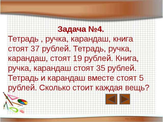 Задача №5 Имеется два сосуда: один на 3 литра, а другой на 2 литра. Как с по...