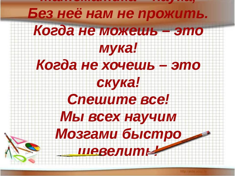 М. В Ломоносов Михаи́л Васи́льевич Ломоно́сов — первый русский учёный-естеств...