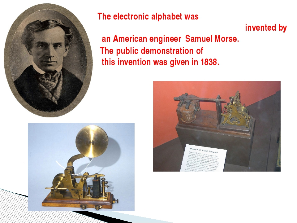 The electronic alphabet was invented by an American engineer Samuel Morse. T...
