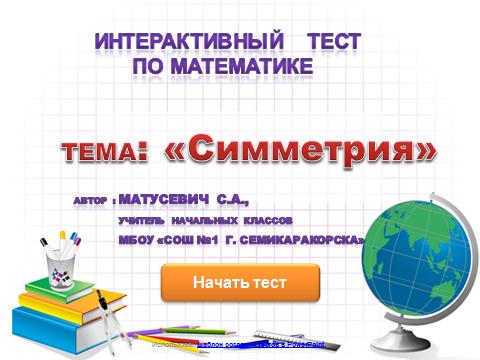 hello_html_m7b06674.png