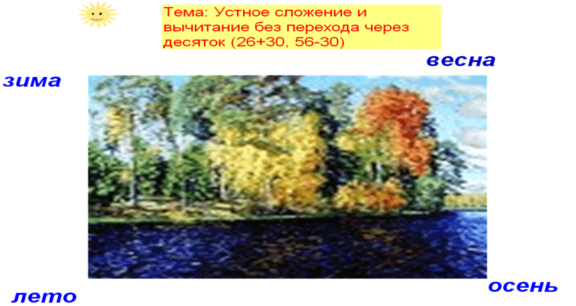 hello_html_ma19bf92.png