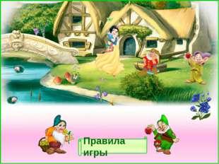 2 9 11 5 3 6 2 8 4 2 http://fotodes.ru/upload/img1347911917.jpg