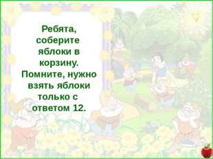 Начать игру http://cs5929.vk.me/u170228633/-6/x_2f75fa80.jpg