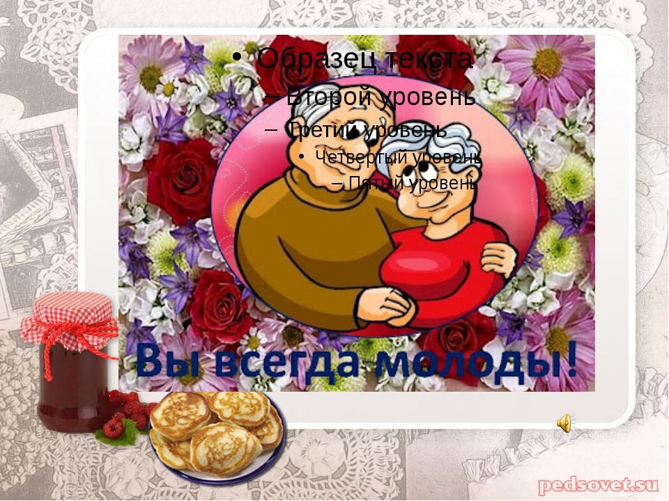 Кинкейд картинки, открытка дедушке и бабушке с годовщиной свадьбы