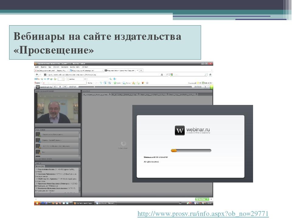 Матрицы различных документов в Microsoft Office