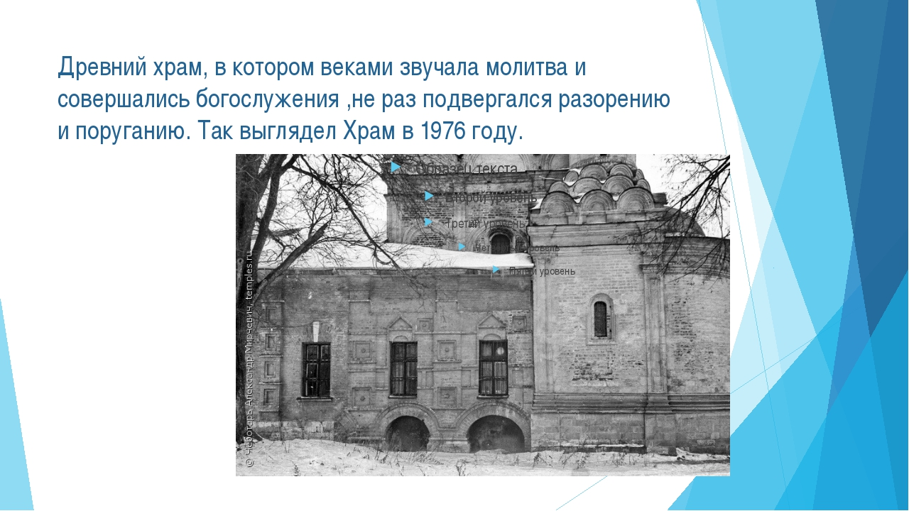 Древний храм, в котором веками звучала молитва и совершались богослужения ,не...