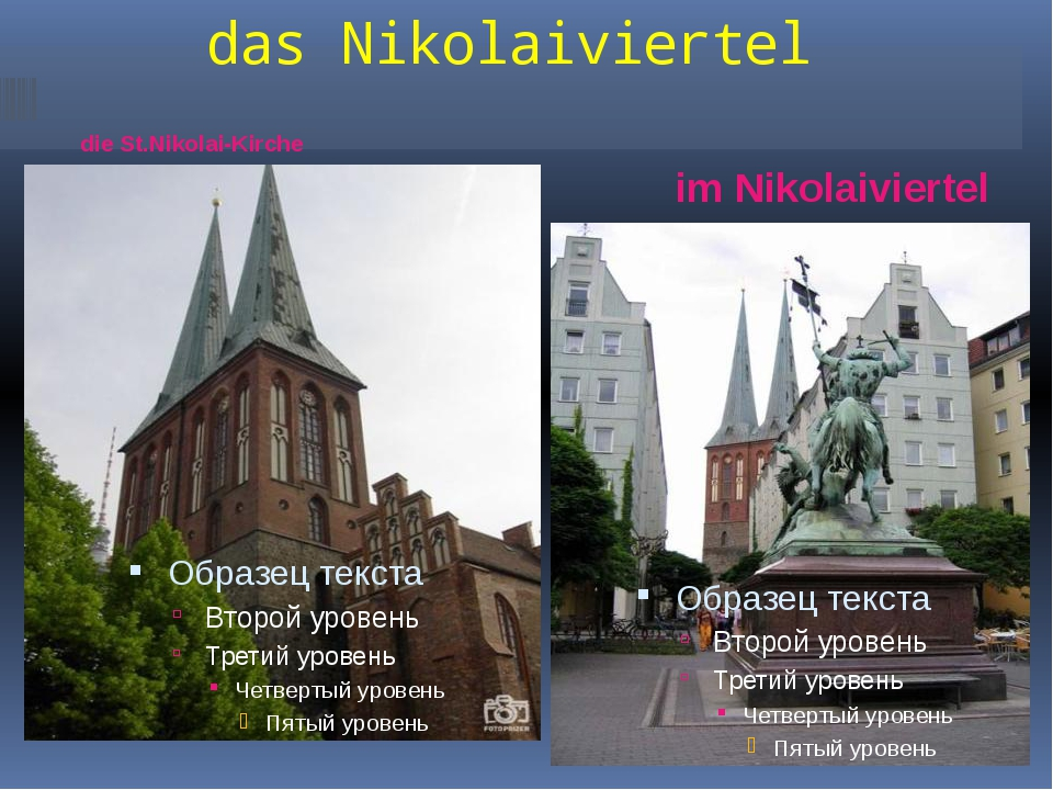 das Nikolaiviertel die St.Nikolai-Kirche im Nikolaiviertel