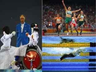 Спортсмены-паралимпийцы показывают чудеса спортивного мастерства. Паралимпий