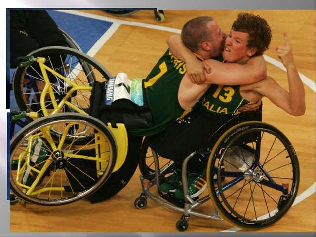 Кто такие люди с инвалидностью? Инвалидность – это состояние человека, при к...