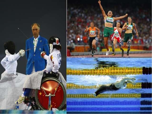 Спортсмены-паралимпийцы показывают чудеса спортивного мастерства. Паралимпий...