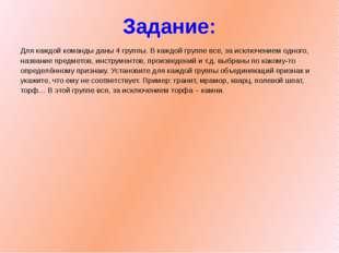 1. Раздел математики, изучающий тригонометрические функции. 2 1 3 1 2 3 4 5 4 5