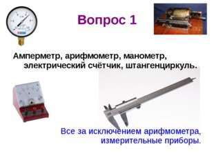 2. Полный набор символов определенного начертания, включая прописные и строчн