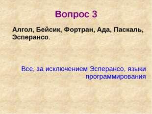 4. Четная тригонометрическая функция. 2 1 3 Т Р И Г О Н О М Е Т Р И Я Ш Р И Ф