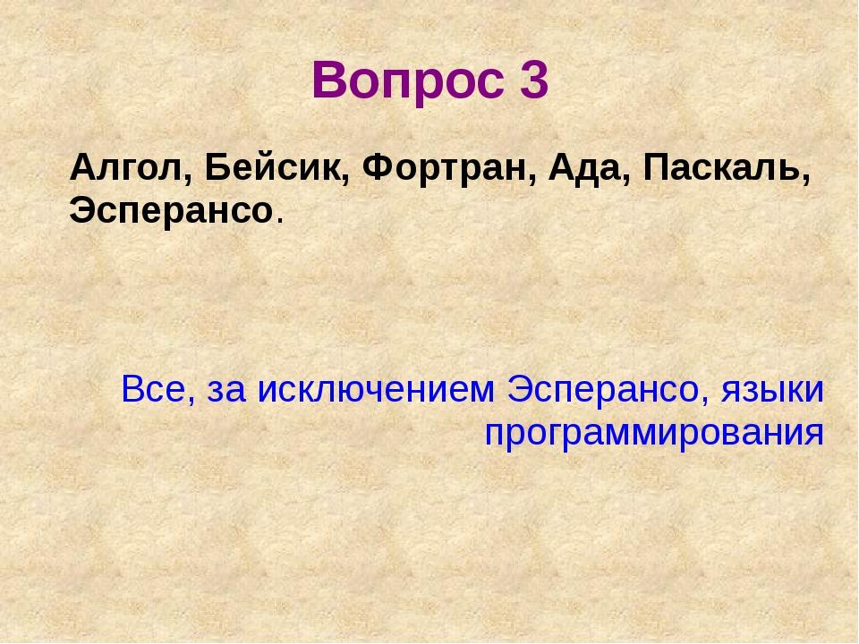 4. Четная тригонометрическая функция. 2 1 3 Т Р И Г О Н О М Е Т Р И Я Ш Р И Ф...