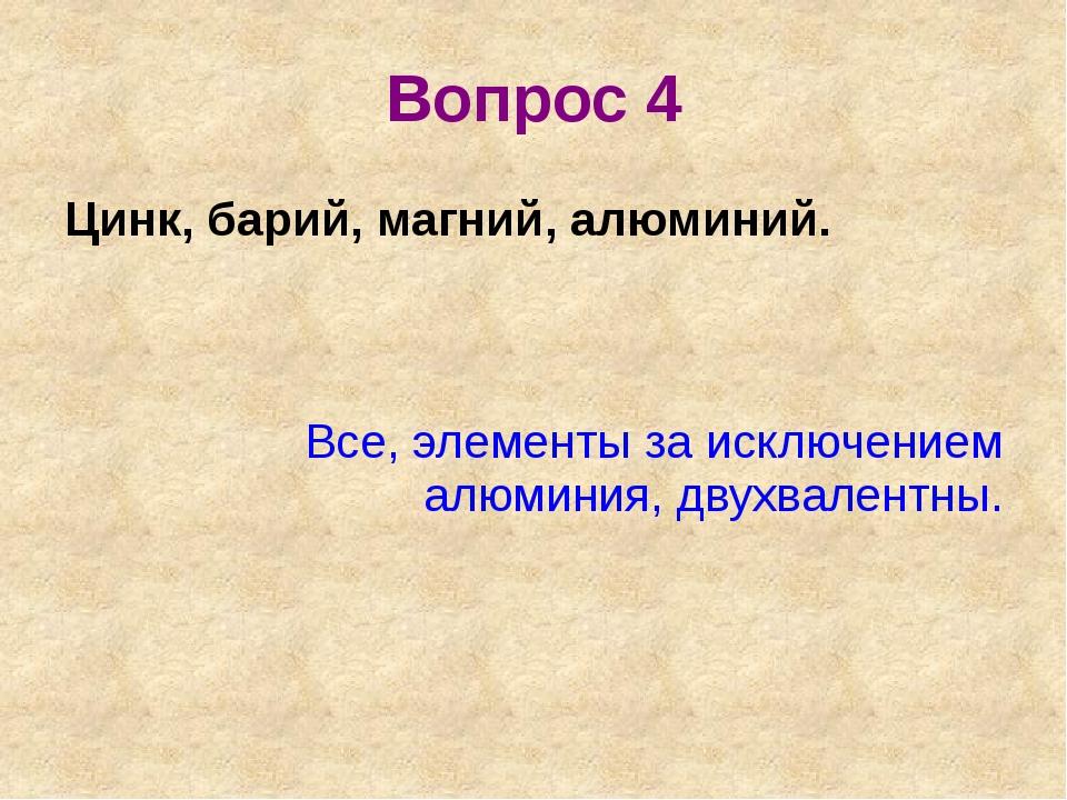 5. Одна из частей имени файла, определяющая его тип. 1 2 3 Т Р И Г О Н О М Е...