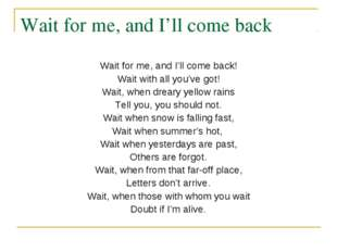 Wait for me, and I'll come back Wait for me, and I'll come back! Wait with al